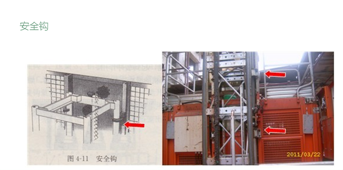 施工升降机全解(看完成为电梯专家)第一篇