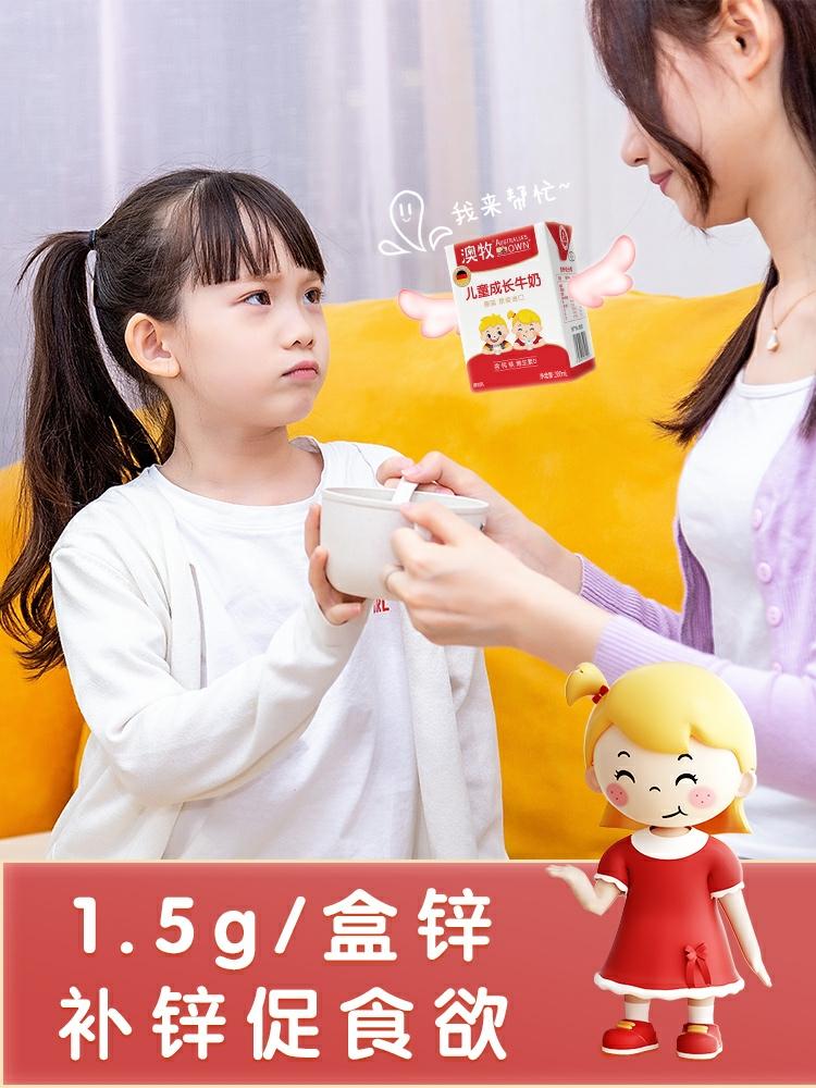 "happy""牛""year,品质牛奶承包新年团圆时刻"