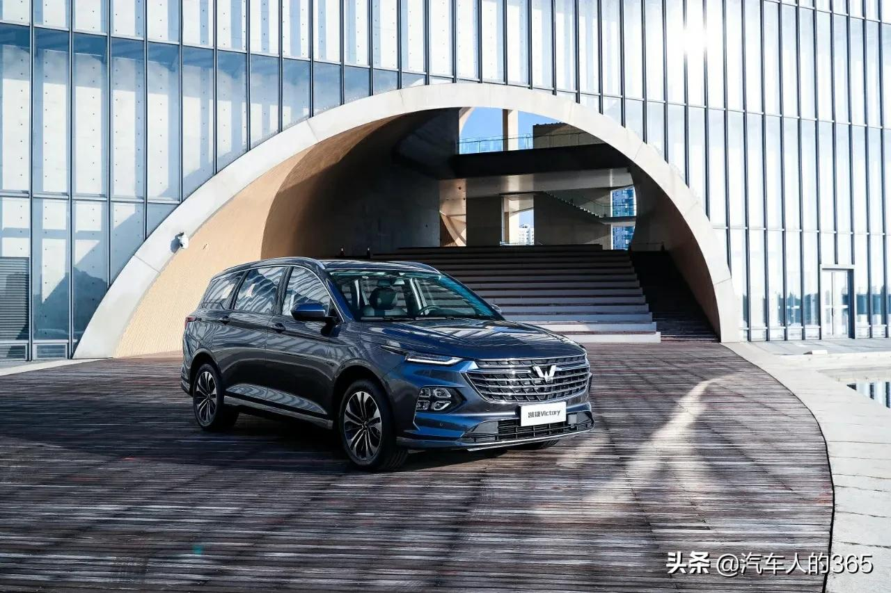 2020年11月汽车销量排行榜完整版(轿车/SUV/MPV)