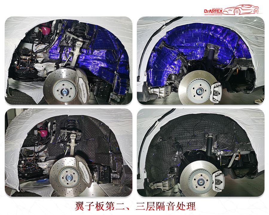 豪华x舒适=极致奢享!奔驰EQC400数据检测科学做隔音,效果就是牛
