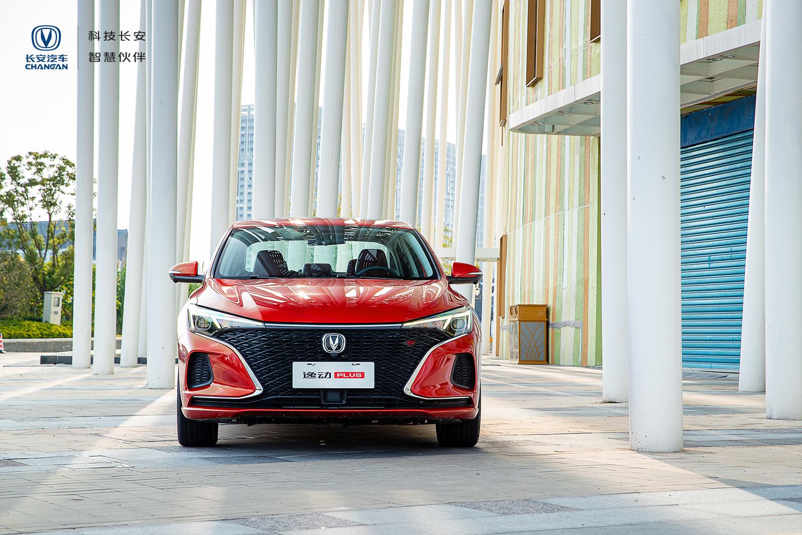 同比增长24.5% 长安汽车正式发布11月销量数据