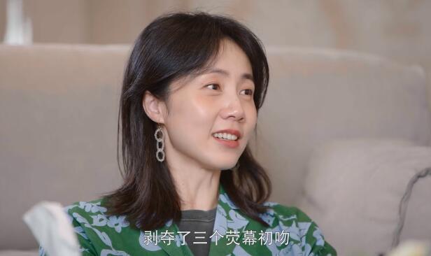 43岁的孙莉复出:左小青的闺蜜,胡歌的大师姐,一个被低估的演员