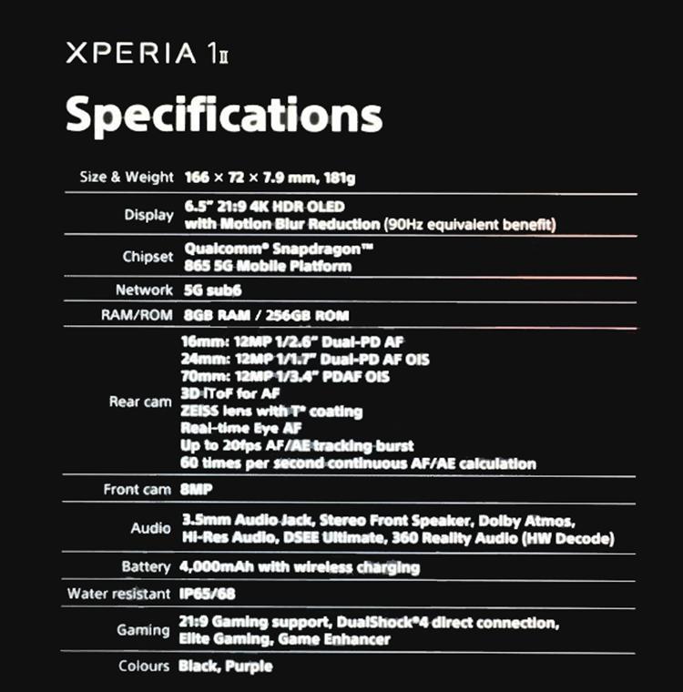 sonyXperia 1 Ⅱ曝出:4k高清屏 865CPU,保存3.5毫米耳机插孔