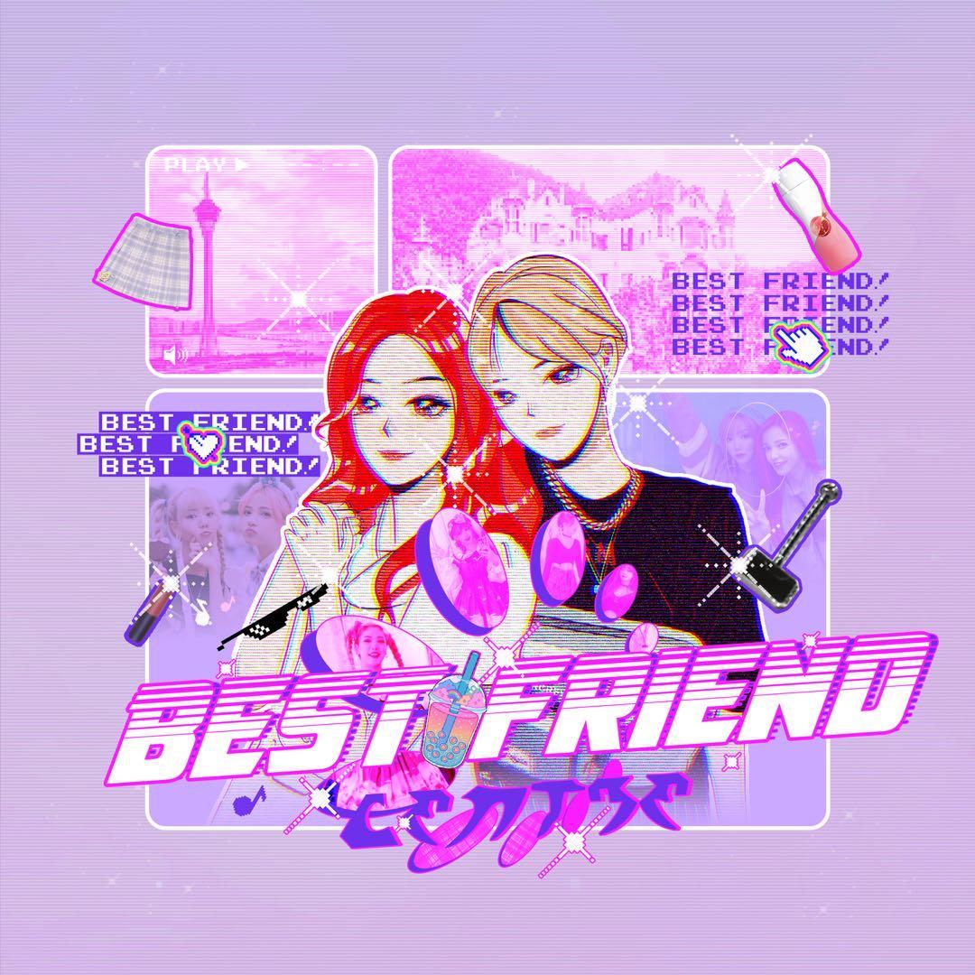 钟欣创作单曲《Best Friend》上线 送给最好的朋友