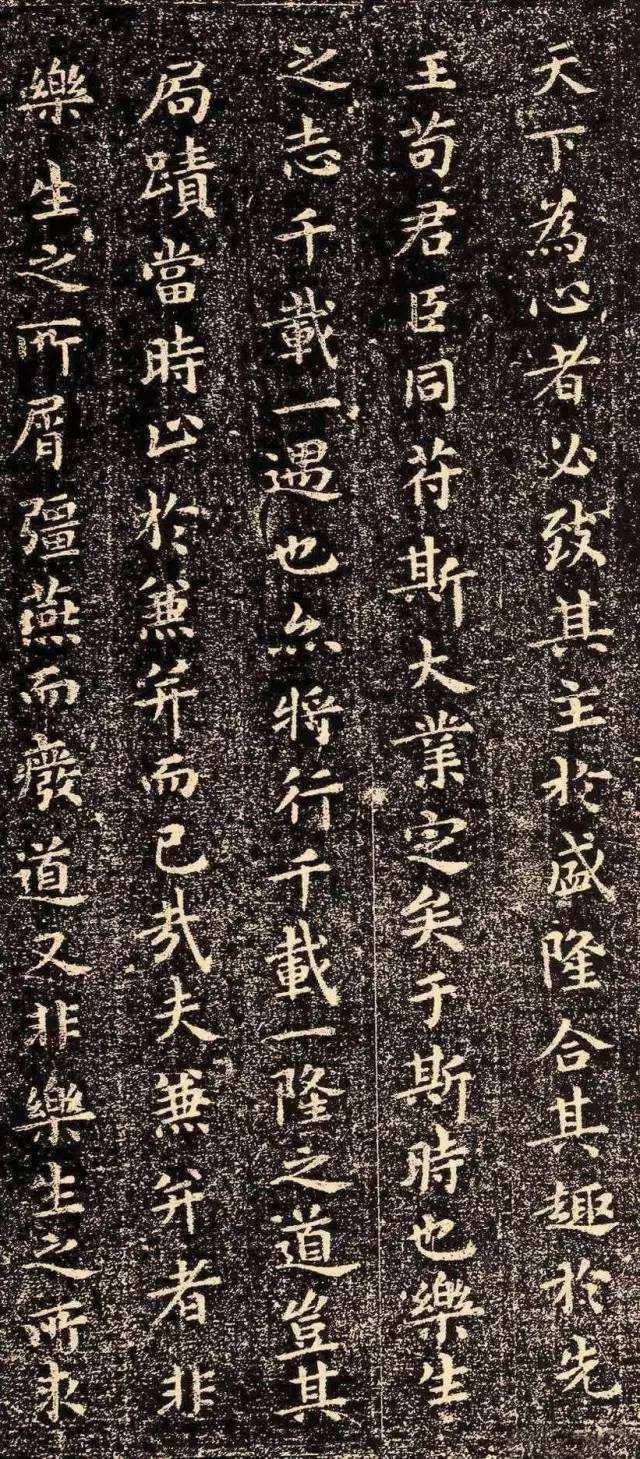 浅谈中国书法——楷书