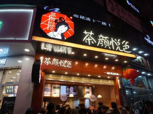 深圳文和友打卡攻略,揭秘为什么茶颜悦色这么火?
