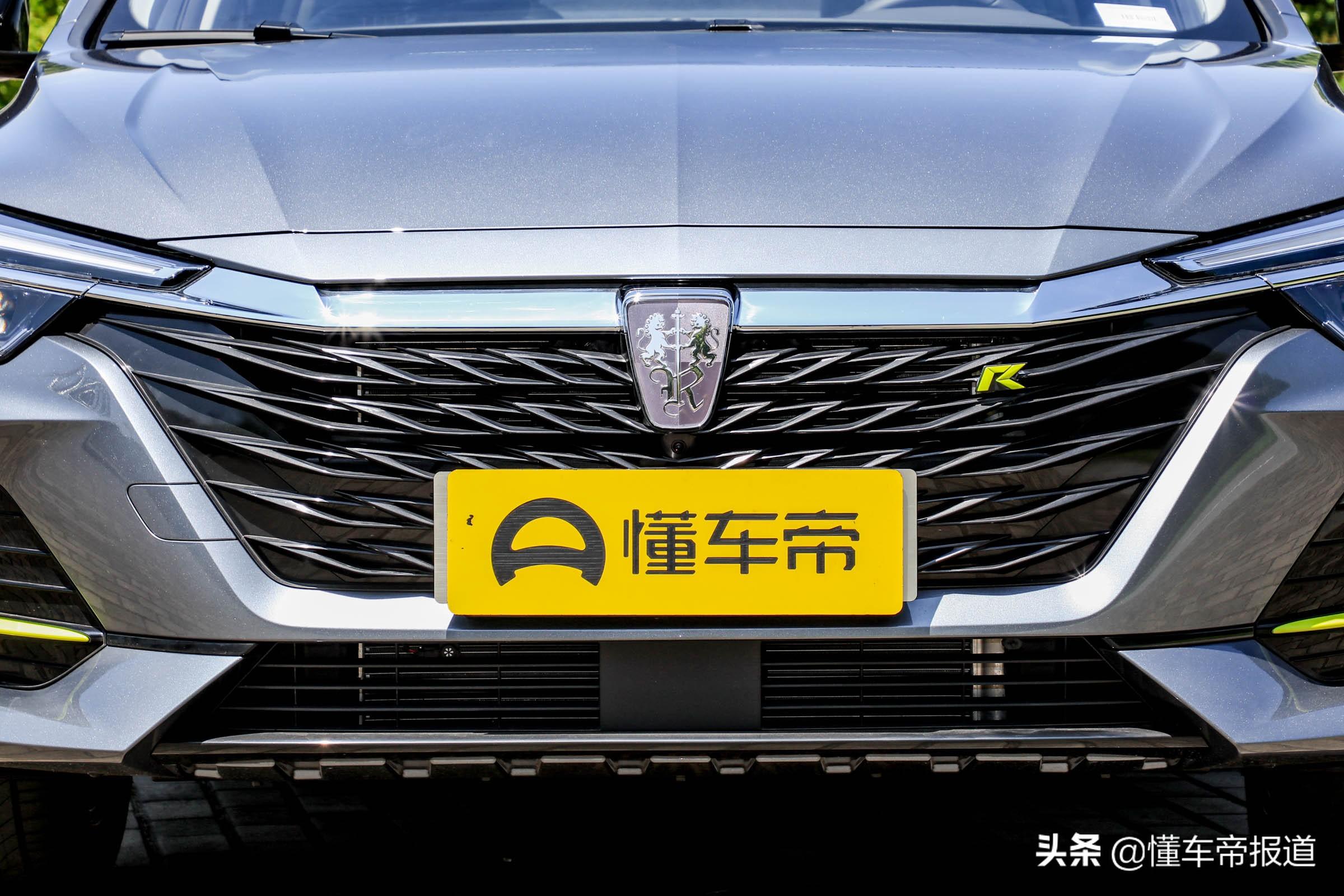 新車 | 將于9月正式上市 曝上汽榮威i6 MAX實拍圖