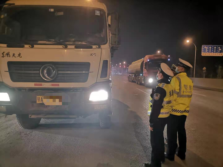 准驾不符开货车,武汉一司机被严处