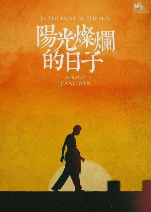 結過4次婚,愛過6個男人,為何60歲的劉曉慶還能嫁頂級富豪?