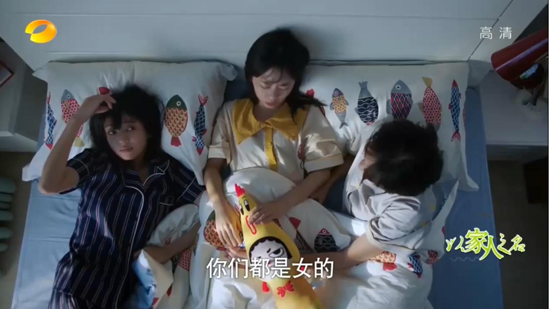 凌霄病了,子秋没人要《以家人之名》第31集剧情预告和前情回顾