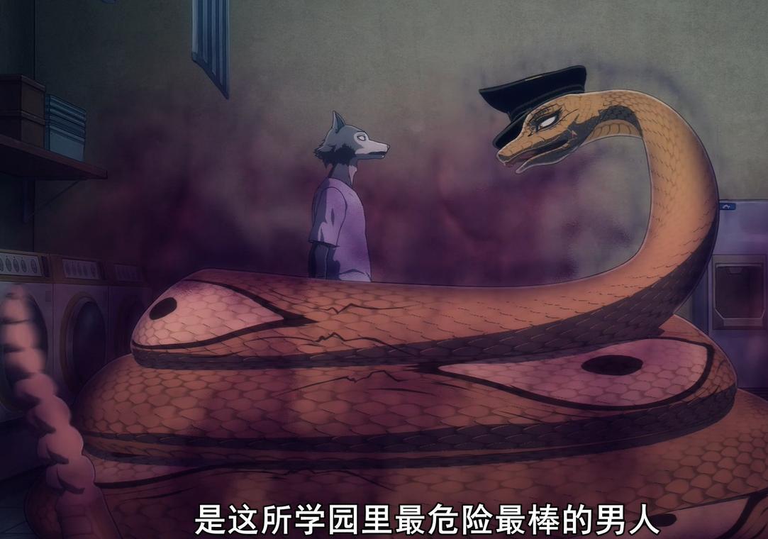 蛇叔一登场就馋雷狗子身子,路易成狮子组新老大