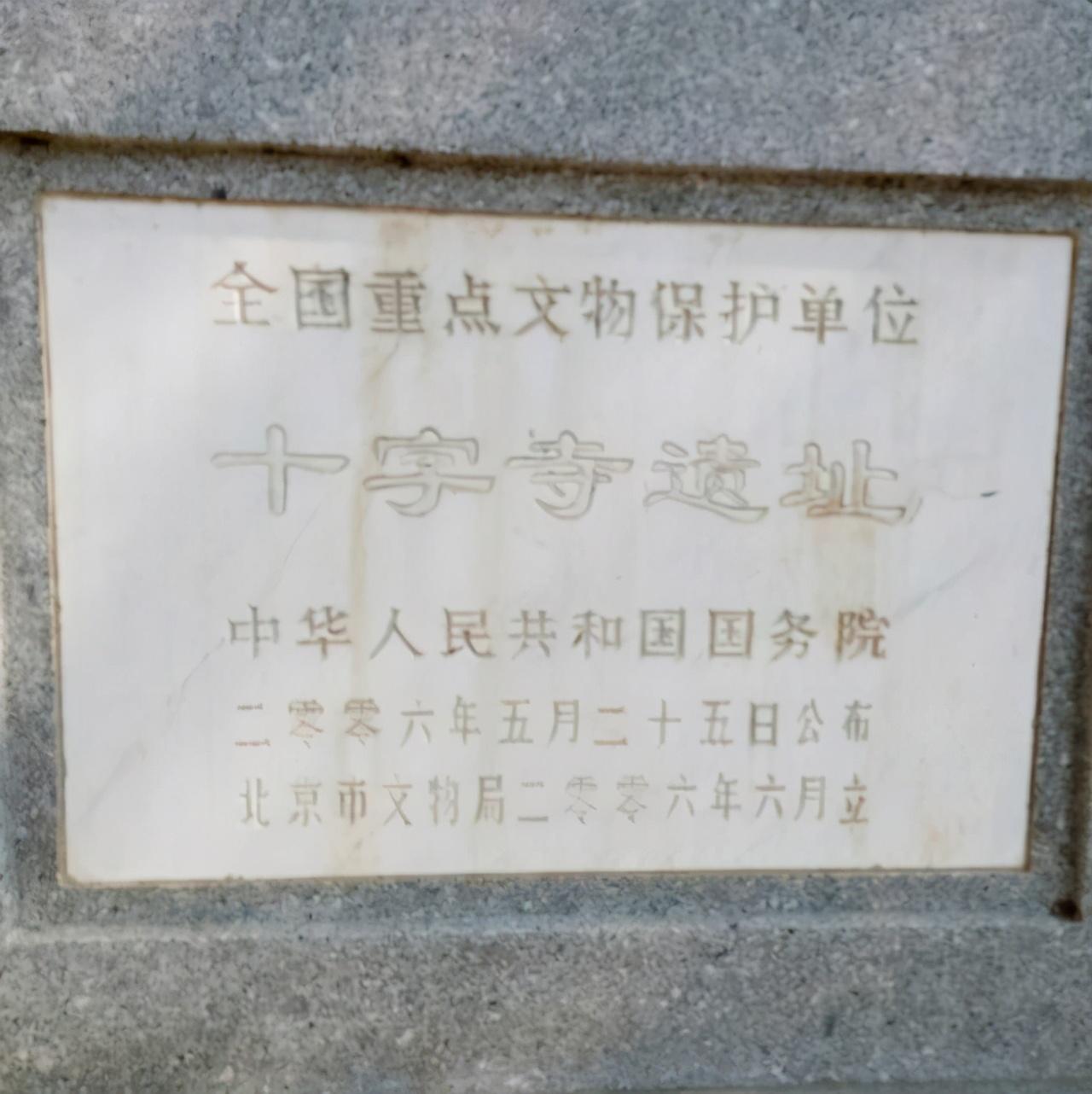王德恒:蒙古各部统一之后景教的发展,元朝再次流行中国