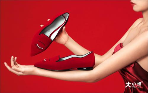 天创智能供应链:数字化+智能制造,助力大小姐大码女鞋全面升级