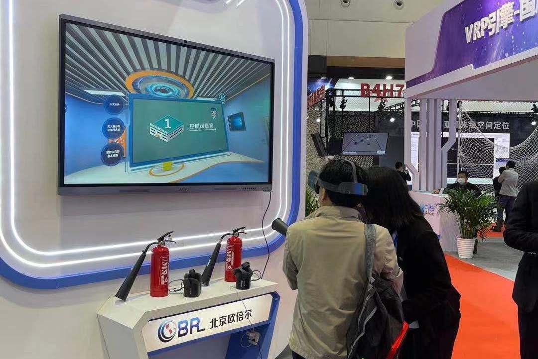 欧倍尔研发灭火器的选择和使用情景体验VR项目,带来灭火仿真体验