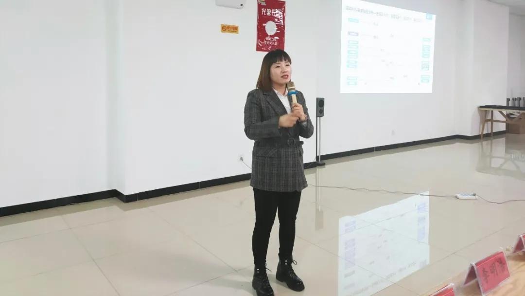星耀正大 鹏程万里丨正大房产召开11月表彰培训会