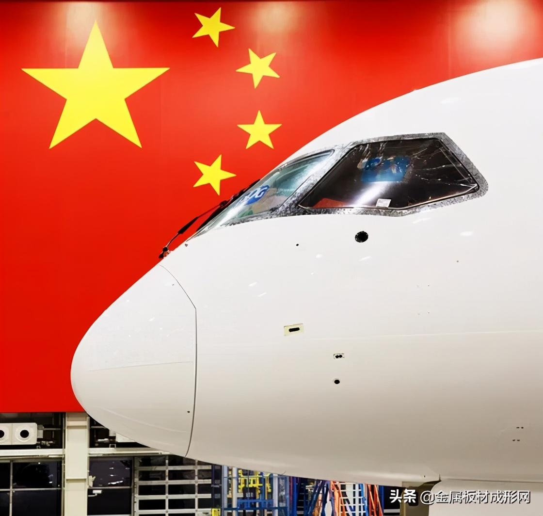 「MFC推荐」国产大飞机C919今年将交付第一架
