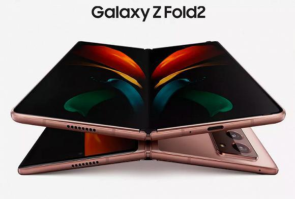 三星推出Galaxy Z Fold2:UTG超薄材料加身 屏幕更强更耐高温