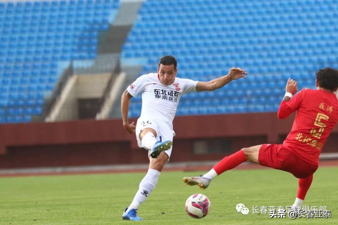 「亚泰备战」亚泰热身赛0比2负北京北体大
