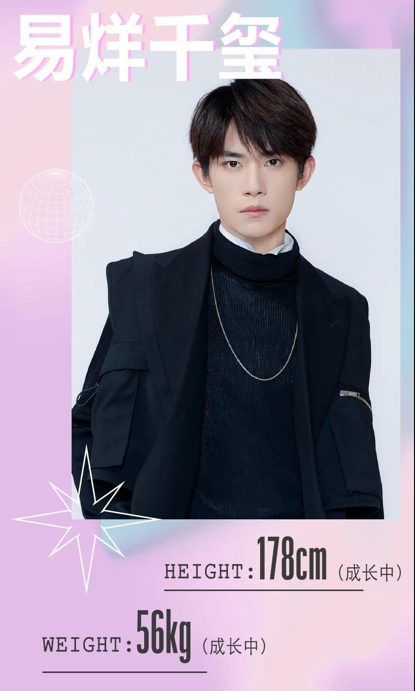 最新明星身高:蔡徐坤身高与体重比例吓人,王俊凯居然182厘米了