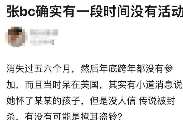 华晨宇承认与张碧晨生女,女方回应:瞒着男方独自完成孕育和生产