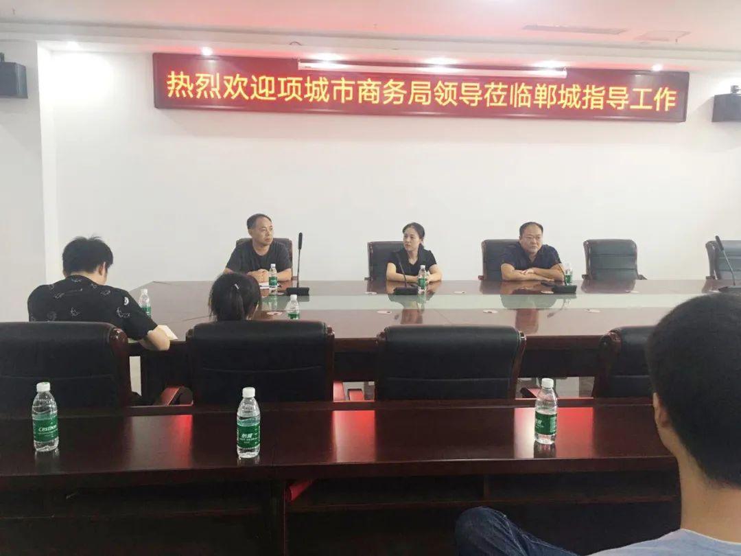 项城市商务局领导一行莅临郸城电商公共服务中心参观