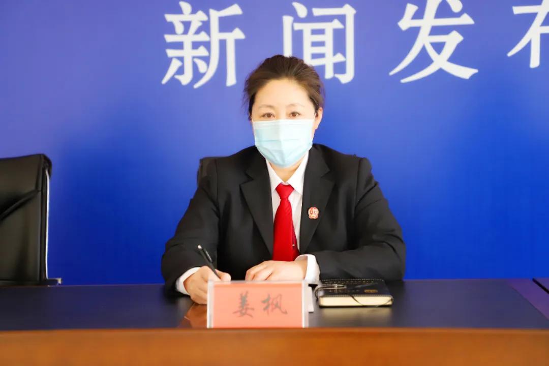 【新闻发布】双鸭山市尖山区人民法院召开党建工作新闻发布会