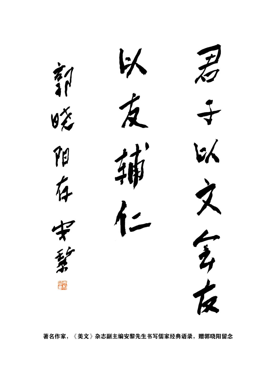 石野朴:唐小林——文坛乱象的制造者