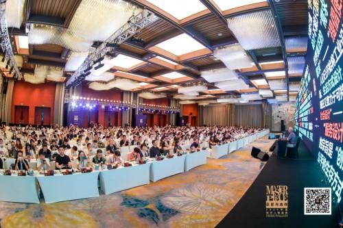 FAENZA法恩莎助力「巨匠与杰作」2020年度知识人物盛典