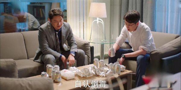 《爱的厘米》蓝俏俏真实面目揭晓,徐秀兰终于做对了一次!
