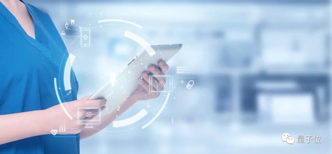AI能写出靠谱医学报告了,CVPR2021收录|腾讯医典出品