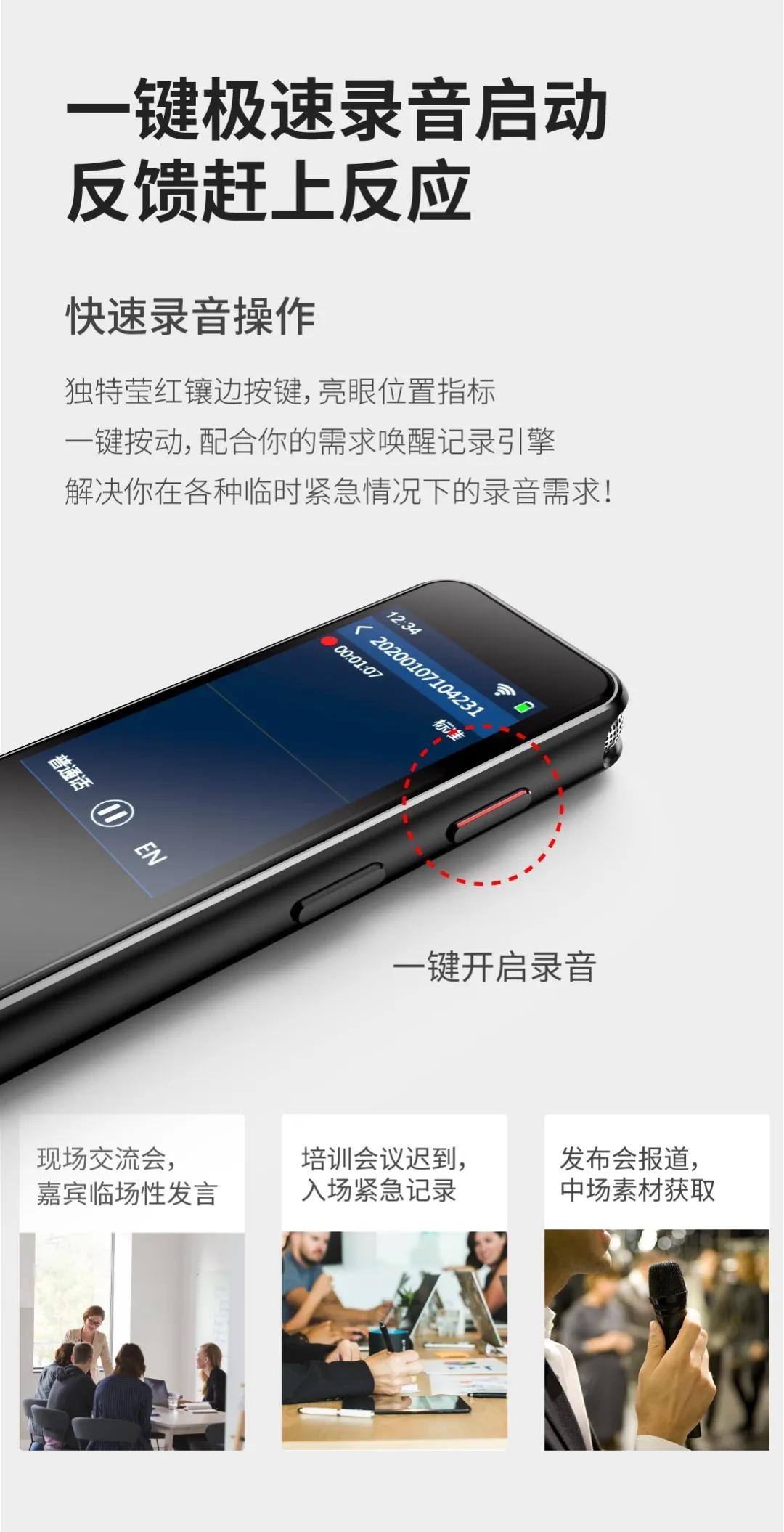 「飞利浦VTR5201」视觉 x 应用 双升级,绝出新能量