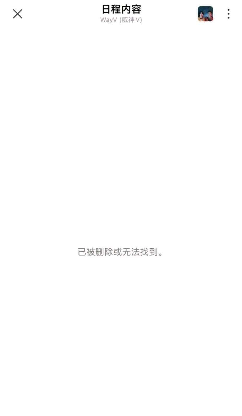 黄旭熙黄冠亨直播突然被取消,Lucas首站因各种丑闻宣布全体离职