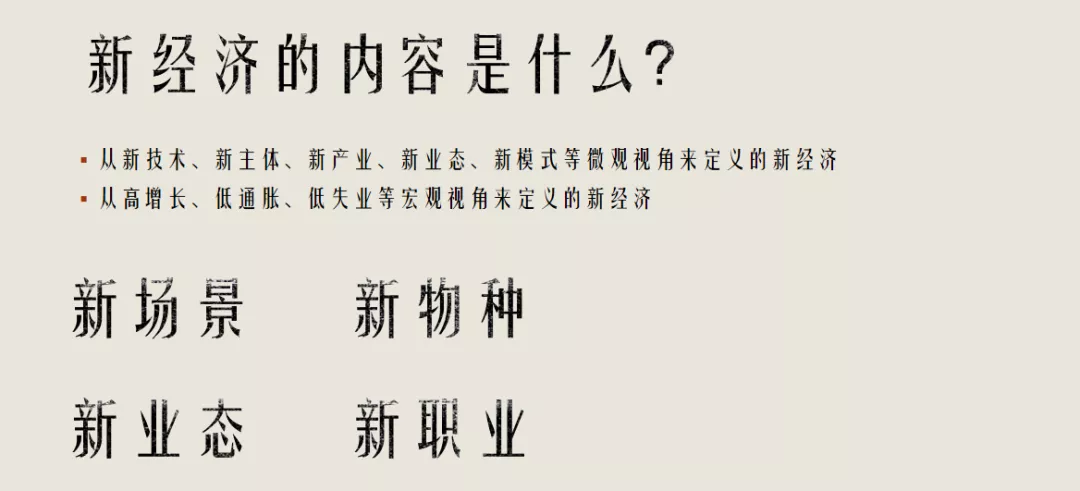 何为汉服产业?