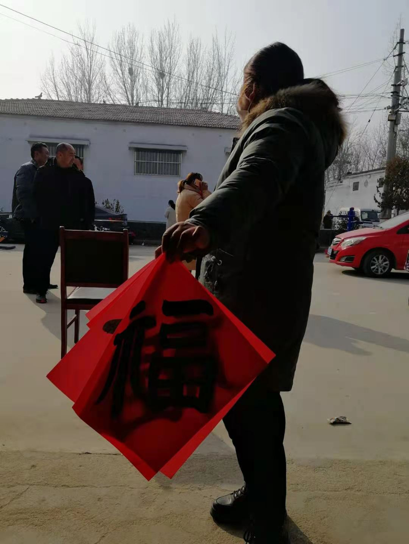 """台前县民政局金庄村,林楼村开展""""迎新春、送对联""""暖心活动"""