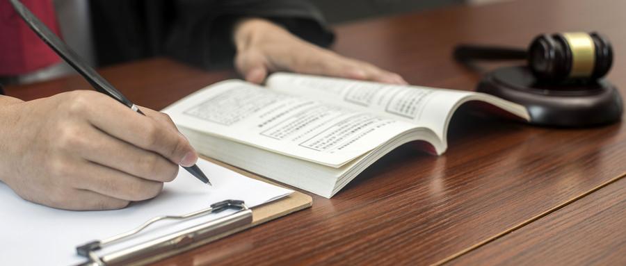 專利臨時保護期內如何進行維權?