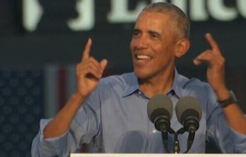 奥巴马炮轰特朗普:从我继承的美国繁荣经济,他全搞砸了