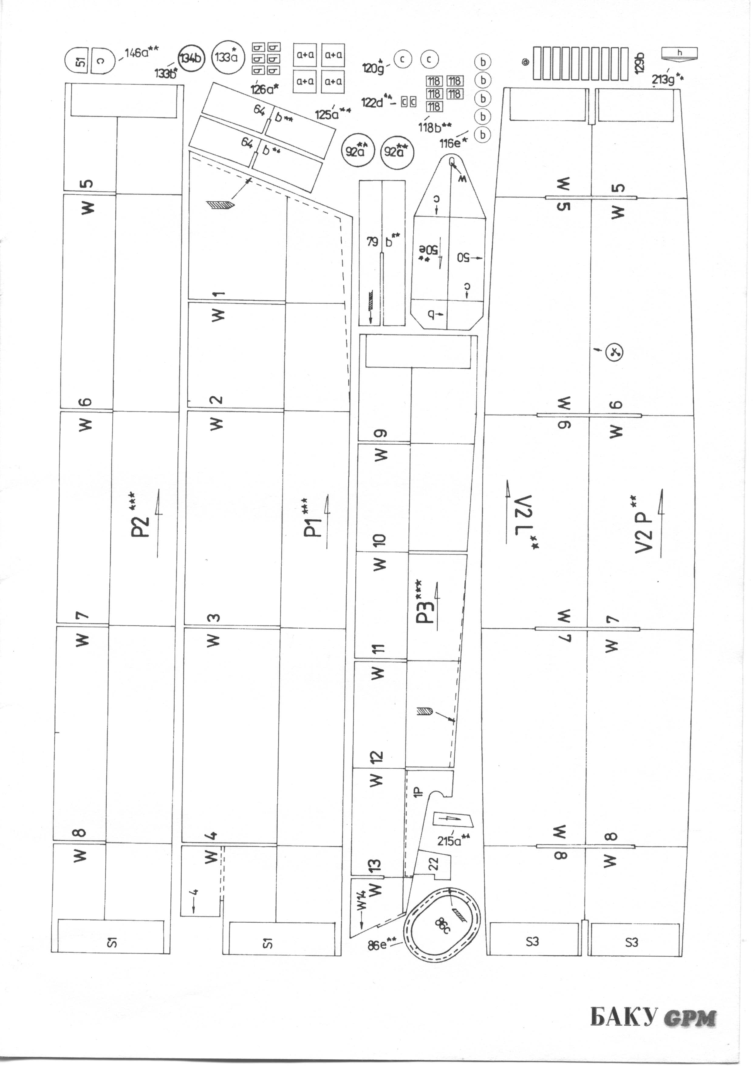 俄罗斯驱逐舰Baku巴库号船模平面图纸 JPG格式