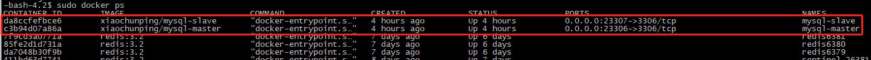 搭建mysql主从并用springboot读写分离