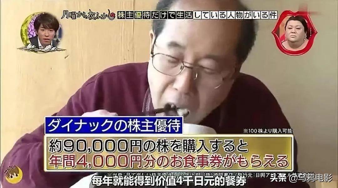 笑到呕血,日本人沙雕历史,全被这个节目曝光了