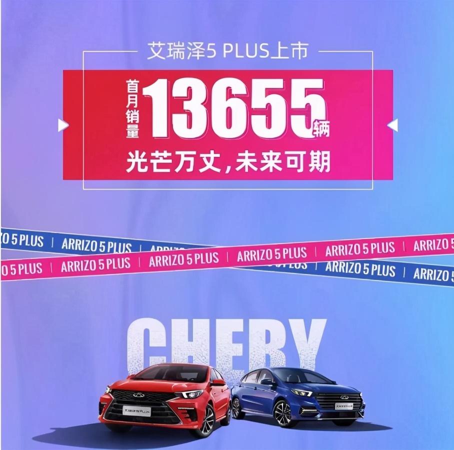 想买轿车看过来!三款高品质国民家轿推荐