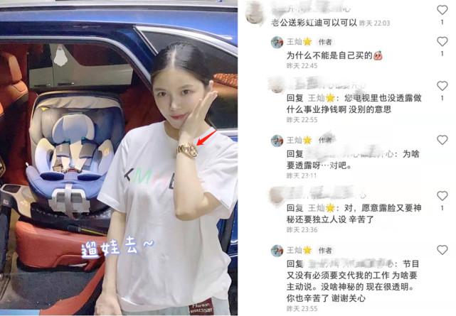 杜淳老婆回应炫富、做假广告,委屈表示:害人害己的事从来不做
