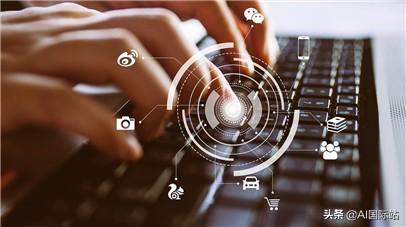 人工智能对商业影响深远 AI可以为中小企业提供五大优势