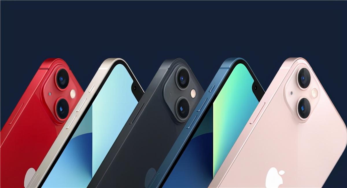 未售先火!iPhone 13系列京东预约人数破100万:5199元起,要拼手速了