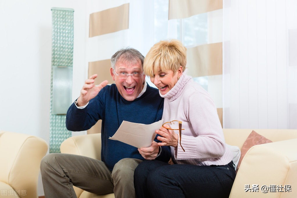 独生子女家庭,现在有什么样的补贴待遇吗? 第3张