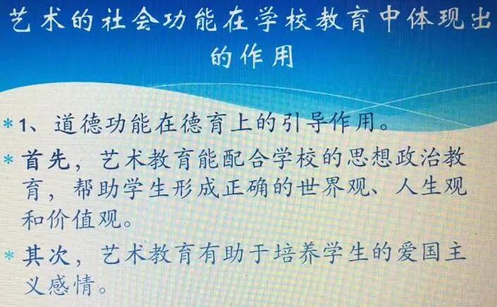 中国戏曲学院专业一140高分课程回顾
