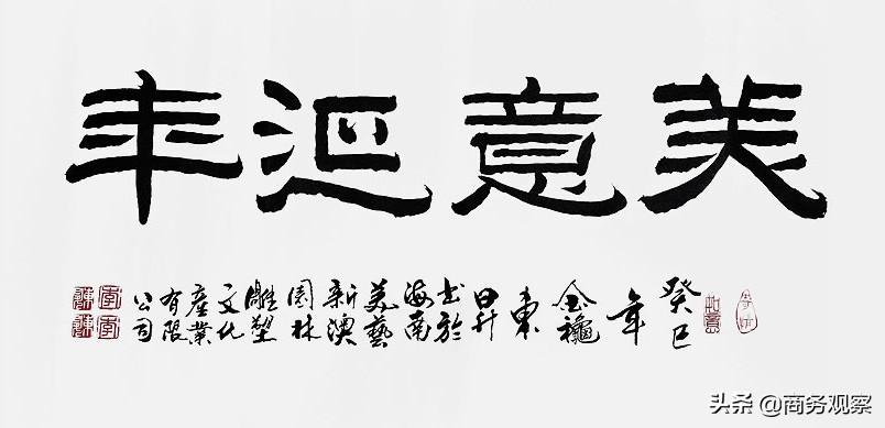 《时代复兴 沧桑百年》全国优秀艺术名家作品展——李东升