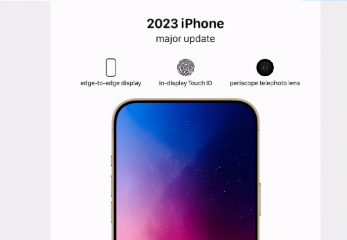 iPhone13不香了,没刘海的来了