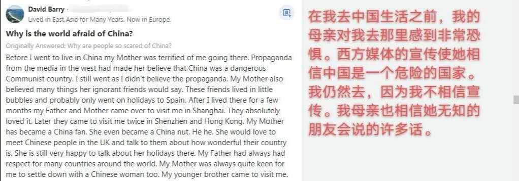 美版知乎:为什么世界害怕中国强大?越来越多外国人开始说出实情