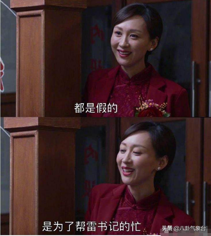 《大江大河2》韦春红的付出,却换来雷东宝的离婚,结局令人感慨