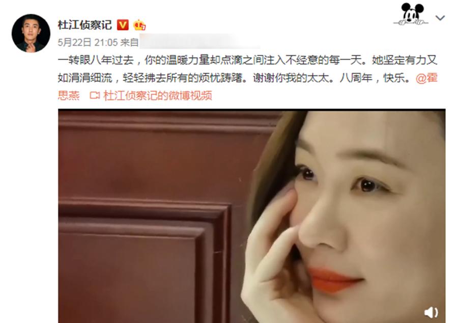 """結婚8年的霍思燕杜江,憑何把7歲嗯哼變成了懂事的""""電燈泡""""?"""